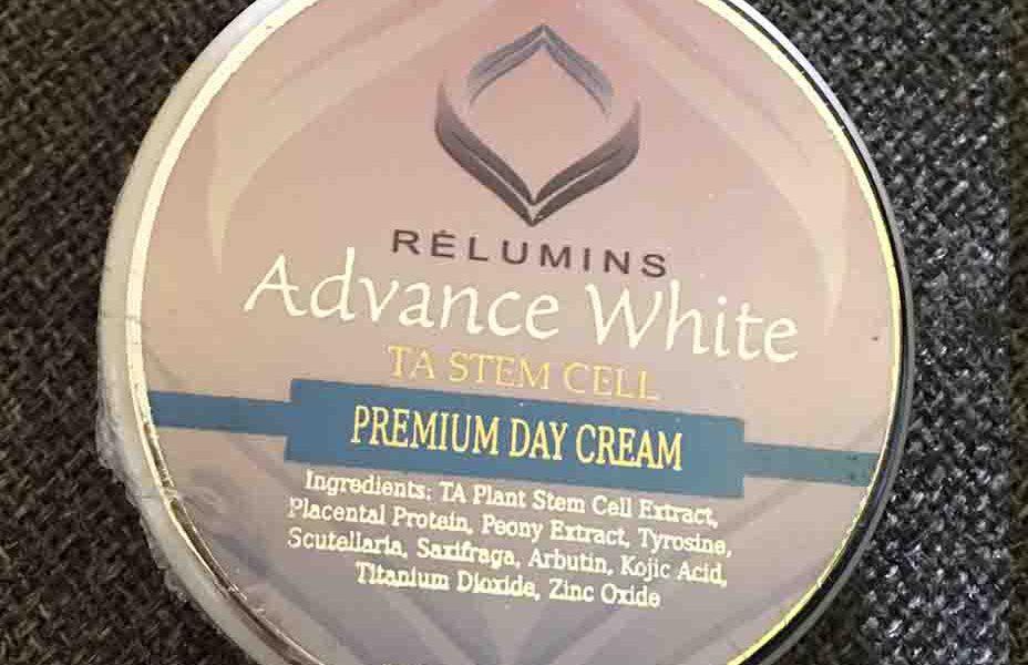 relumins premium كريم تفتيح البشرة