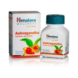 Aswagandha-2